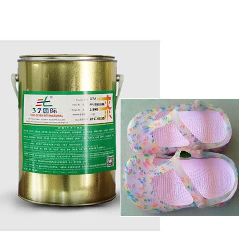 塑料热转印油墨-37国际