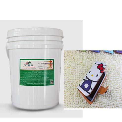 荧光油墨 荧光丝印油墨-37国际