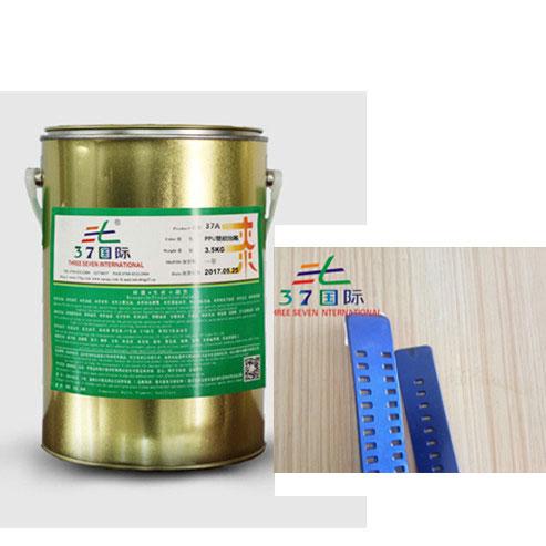 耐磨橡胶丝印油墨 橡胶油墨-37国际