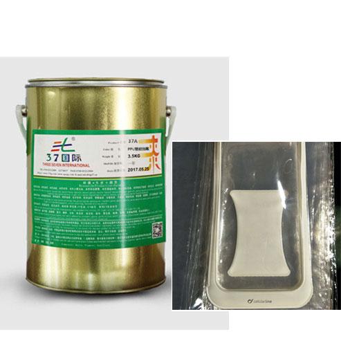 pu丝印油墨 pu软性塑胶专用油墨-37国际