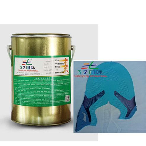pu革丝印油墨 水性pu油墨-37国际