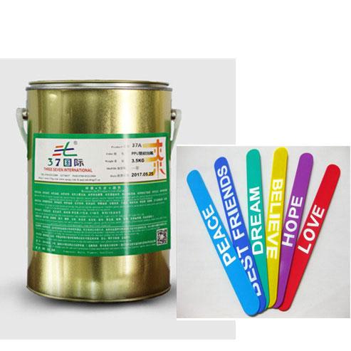 硅胶丝印油墨-37国际