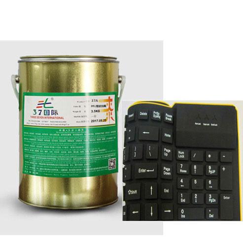 硅胶移印油墨-37国际