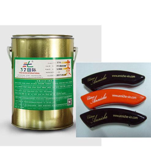 硅胶印刷油墨-37国际