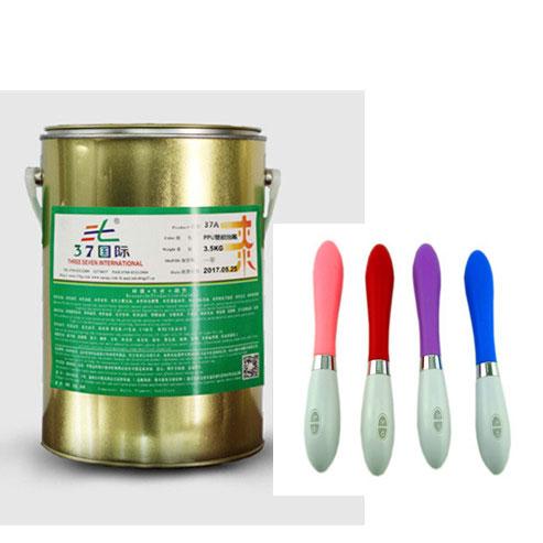 硅胶网印油墨-37国际