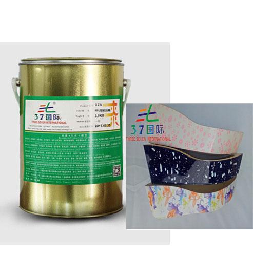 耐去渍油橡胶油漆 耐醇性喷涂油漆-37国际