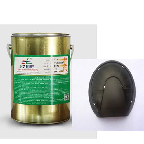 塑料弹性手感漆 塑料喷涂手感油-37国际