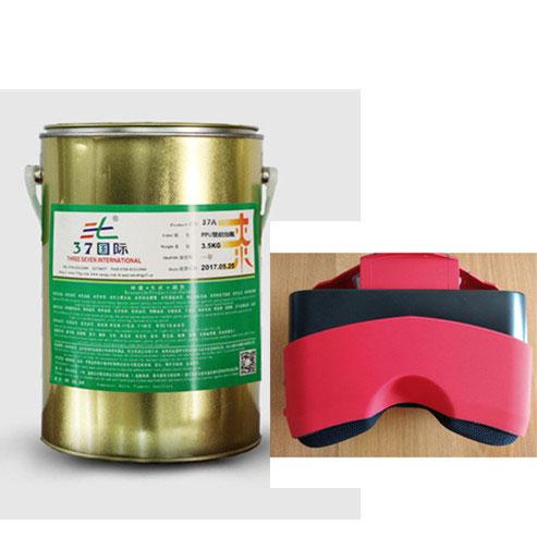 pp塑料油漆 快干型pp塑料专用油漆-37国际