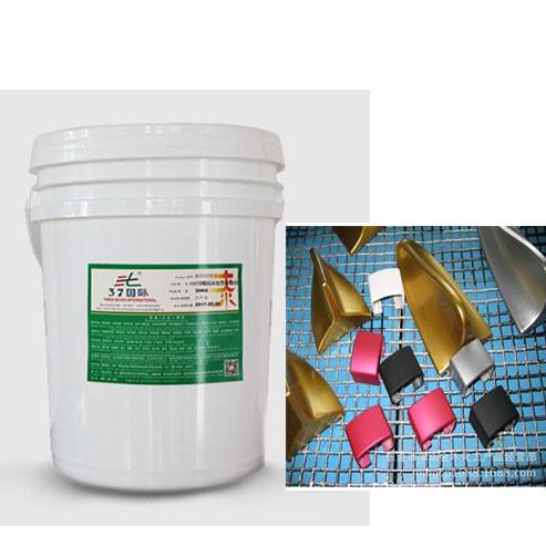 pa塑料油漆 尼龙塑料专用油漆-37国际