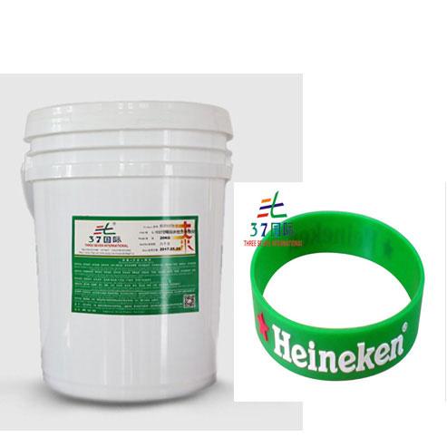 硅胶丝印油墨 丝印油墨-37国际