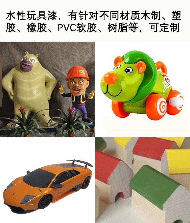 塑胶喷油附着力差会导致油漆出现掉漆问题的原因分析